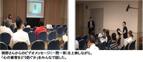 岡野憲一郎 - JapaneseClass.jp